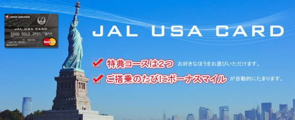 jal usa credit card