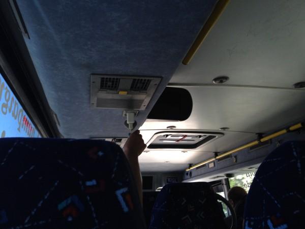 megabus battery