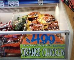トレジョオレンジチキン