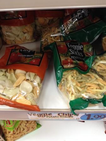 Treder Joe's vegetable snacks