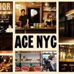 ニューヨークで1人暮らししてる気分!エースホテルに泊まってニューヨーカー気分を満喫してみたよ