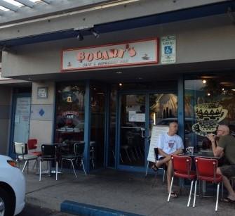 ワイキキジョギングでボガーツカフェ