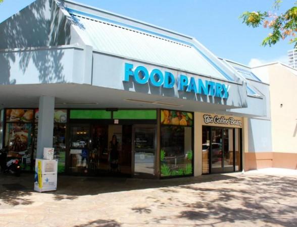 ワイキキのスーパーマーケット:food pantry