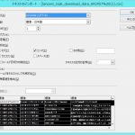 Open OfficeでCSVファイルを開いたときにセルがずれてしまう対処法