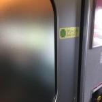 【検証】こだまのグリーン車は高い料金に見合う価値有り?