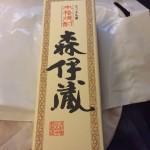快適JALビジネスクラス搭乗記: ロンドン-羽田 (SKY SUITE 777-300)
