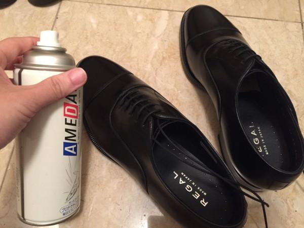 革靴手入れ_防水スプレー